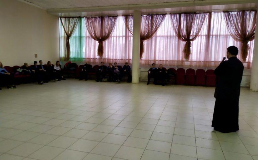Благочинный Песоченского округа провел беседу с учащимися индустриально-педагогического колледжа г. Кирова