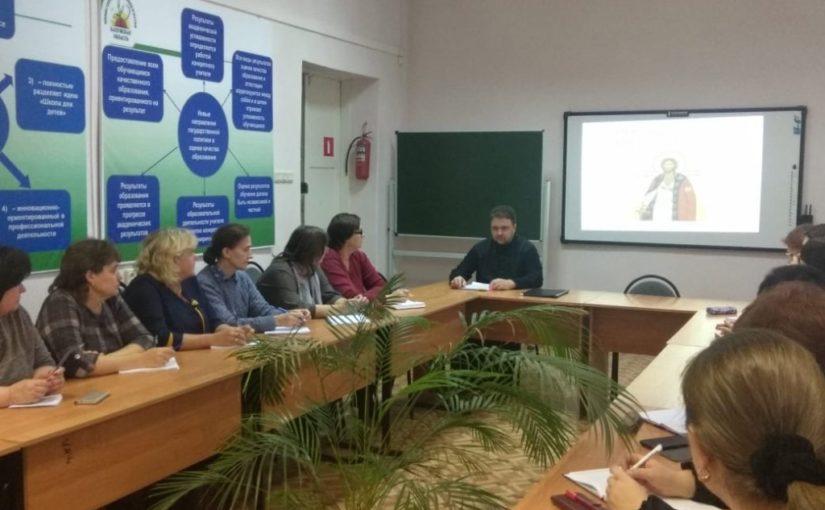 Благочинный Песоченского округа провел встречу с учителями ОПК г. Кирова и Кировского района