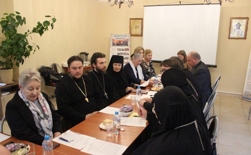 Благочинный Песоченского округа Песоченской епархии принял участие в заседании Комиссии по благотворительности Калужской Митрополии